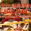 al mare 彩 - メイン写真: