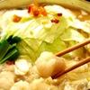 丹屋 - 料理写真:冬季限定の大人気メニュー 博多 もつ鍋