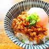 麺屋すみす - 料理写真:温泉卵と豚そぼろの小さな丼 \250 ランチ\200