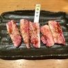 炭火和牛いっ心 - 料理写真:バラヤマ 友バラの一部 脂身多いめ