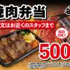 七輪焼肉安安 - 料理写真: