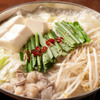 喜 - 料理写真:当店自慢塩味 牛モツ鍋