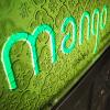 マンゴツリーカフェ - 内観写真:サインもきれいでしょ?