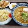 新新園 - 料理写真:ミニ炒飯・ラーメン・唐揚ランチ 定食類も充実!