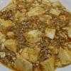 新新園 - 料理写真:麻婆豆腐