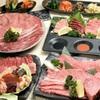 蔓牛焼肉 太田家 - 料理写真:あつた蔓コース(2~3名様より)