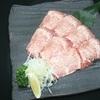 蔓牛焼肉 太田家 - 料理写真:【特選塩タン】 定番の一品です。ペロッと召し上がってください
