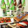 金沢まいもん寿司 梅鉢亭 - 料理写真:北陸地酒を豊富にそろえております。 飲み比べのセットもございます。