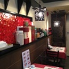 聚中縁餃子 - 内観写真:2名テーブル席