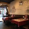 聚中縁餃子 - 内観写真:4名テーブル席