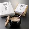 割烹よし田 - 料理写真:鯛茶の「割烹 よし田」新製品 『鯛のふりかけ』( 1,500円)。中身は鯛の身、梅、シソ。