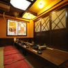 たまい - 内観写真:レトロモダンな空間で鍋料理を楽しむ♪
