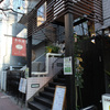 鳥一代 - 内観写真:田町駅より徒歩3分!