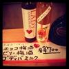 リンク - 料理写真:食後酒に!