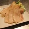 海八 - 料理写真:月桃スーチカのサラダ仕立て☆塩味が食欲をそそります