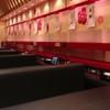金沢まいもん寿司 - 内観写真:ご家族連れでも楽しめるBOX席をご用意しております!!