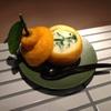旬菜 いまり - 料理写真:三宝柑の茶碗蒸し