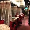 第一楼 - 内観写真:中国料理人がお届けする豪華コース専用!個室風のVIPルーム