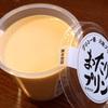 元祖プリン屋 - 料理写真:卵・牛乳・砂糖は店主自らが厳選に厳選を重ねた高級特選素材を使用しております。
