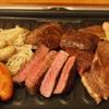 ステーキハウス牛和鹿 - 料理写真: