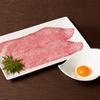 焼肉チャンピオン - 料理写真:希少部位ざぶとんを使用した、名物ざぶすき(¥2,800)。焼肉とすき焼きがコラボレーションした逸品をご賞味ください。