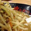 めん王  - 料理写真:いただきます。ありがとう。感謝の気持ちでいっぱいです。