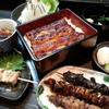 うなぎ 仙見 - 料理写真:鰻づくしコース3800
