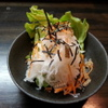 うなぎ 仙見 - 料理写真:骨せんべいチップの和風サラダ