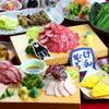 けんぞう - 料理写真:馬肉づくしのコース料理一例