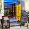 カフェ ド スイドウチョウ - 外観写真:こちらが正面入口