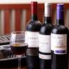 島牛 - 料理写真:ワインとご一緒に♪