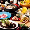 プリマロッソ - 料理写真:オープン記念スペシャリテコース 5,000円→4,000円!!120分飲み放題付♪