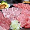 焼き肉 和み - 料理写真:ボリュームセット