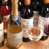 豚っく - 料理写真:国産のワインを多数ご用意しております。