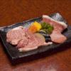 白雲台 - 料理写真:仙台牛セット