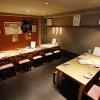 九州の地魚料理 侍 - 内観写真:【個室あり】小上がりのテーブル席!団体様最大20名迄。