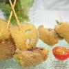海雲亭 - 料理写真:串揚げ