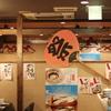 博多酒場きなっせい - 内観写真:九州のお祭りのように、お客様も大賑わい!いつ来ても楽しめるのがきなっせい♪