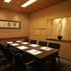 大志満 - 内観写真:大小の個室充実しています。