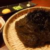 海八 - 料理写真:もりもりのもずくそーめん!ボリューム満点でつるつるいけちゃう!