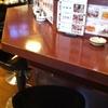 中国料理 福星楼 - 内観写真:お一人様でもお寛ぎ頂けます!