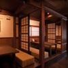 越前蟹の坊 - 内観写真:レトロで落ち着いた掘りごたつ式のお部屋