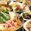 居酒屋 和気あいあい - 料理写真:オーダー式★食べ放題