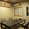 大塚 三浦屋 - 内観写真:畳にテーブルの個室。4〜6名様でご利用可能。(2部屋あり)