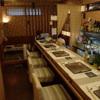 神戸 こも亭 - 内観写真:カウンターと奥にお座敷