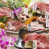 焼肉-kai - - 料理写真:御予約限定!!WEB限定盛り合わせ お一人様 2980円!!