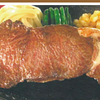 モンブラン - 料理写真:和牛一口サーロインステーキ和牛250g 特性醤油味(ミニサラダ付)¥2,980(税込¥3,129