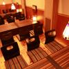 居酒屋 はる坊 - 内観写真:くつろぎの座敷