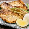 大三 - 料理写真:ほっこり焼魚もご用意