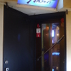 アンサー - 外観写真:ブルーを基調としたCOOLな雰囲気でお出迎え